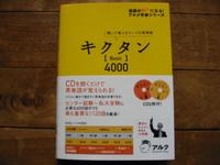 Marukita_081