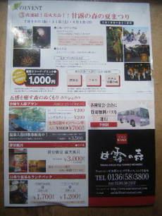 2010_07150025_2