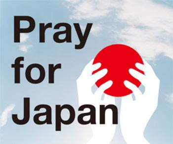Pray4japan_300250