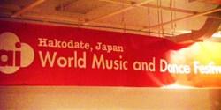 2011_0810datehako0181