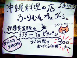2011_0810datehako0011