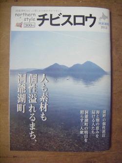 2012_01260041