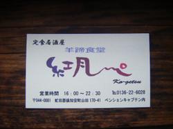 2012_0220201220032