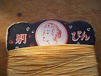 2012_0224201220067