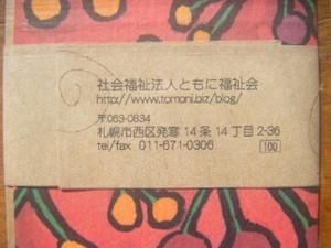 2012_1016201210gatu0039