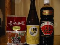 Torasaku_053