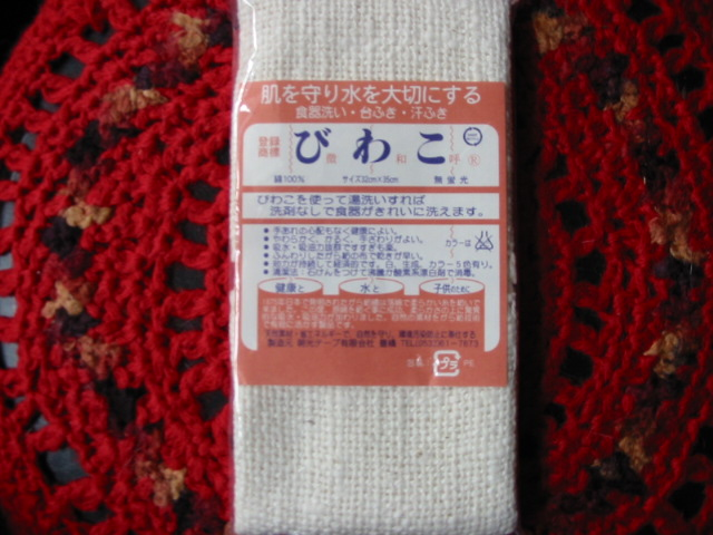 Torasaku_093_1